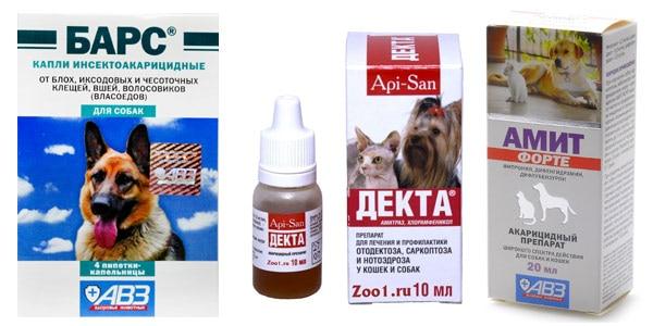 Используемые лекарственные препараты